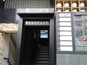 スタディルームレオ西院パソコン電卓店へのアクセス